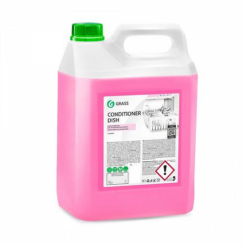 Clătitor pentru mașina de spălat vase «CONDITIONER DISH» (5 kg)