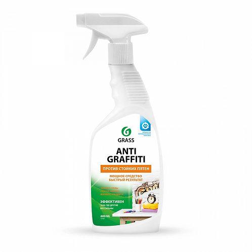 Soluție pentru curățare «ANTIGRAFFITI» (600 ml)