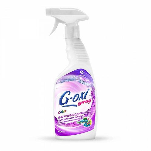 Detergent pentru soaterea petelor«G-OXI Color» spray (600 ml)