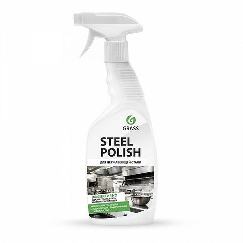 Soluție pentru oțel inoxidabil  «STEEL POLISH» (600 ml)