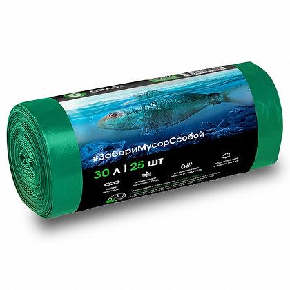 Мешки для мусора (30л x 25 шт) зеленый