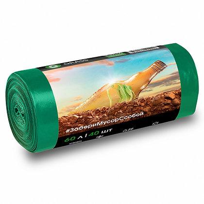 Мешки для мусора (60л x 40 шт) зеленый