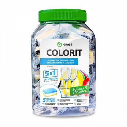 Таблетки для ПММ (упаковка 35 шт)
