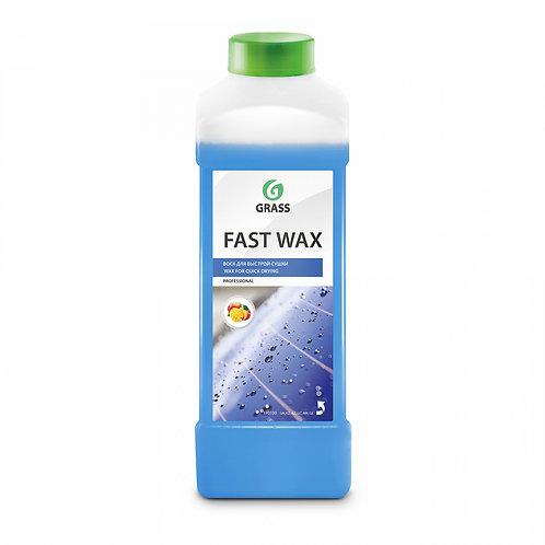 """Холодный воск """"Fast Wax"""" (канистра 1 л)"""