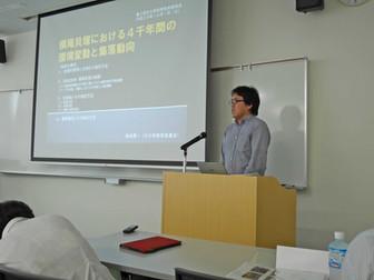 第二回文化財・科学技術研究講演会