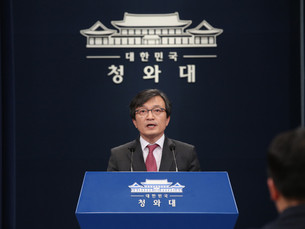 Президент Мун принял отставку своего помощника в связи со спорными замечаниями