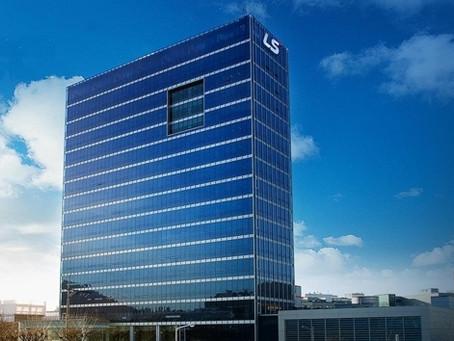 LS Cable покупает земельный участок в Польше для возможного расширения заводов