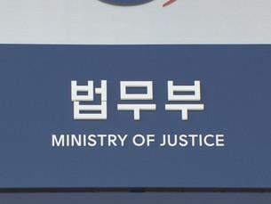 Попытка пересмотра Закона Южной Кореи о гражданстве сталкивается с негативной реакцией