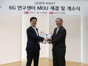 LG уже движется к сетевым технологиям 6G