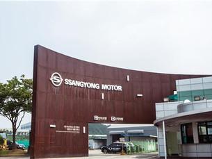 Американская фирма HAAH представит LOI для SsangYong Motor: источники