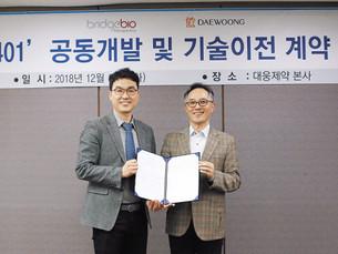 DAEWOONG PHARMACEUTICAL вместе с южнокорейской венчурной компанией планирует разработать лекарство о
