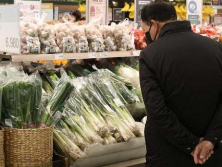 Цены на продукты питания в Южной Корее демонстрируют четвертый по величине рост среди стран ОЭСР.