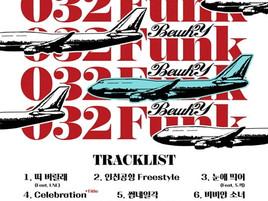 BewhY представил трек-лист своего нового альбома «032 Funk»