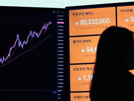 Опасения усиливаются по мере того, как все больше молодых южнокорейцев погружаются в крипторынок
