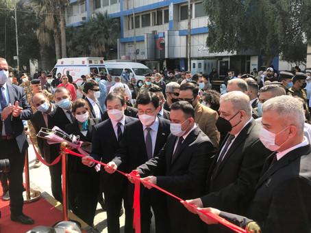 KOICA создаст первую в Ираке больницу интенсивного лечения к 2023 году