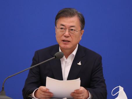 Правительство Южной Кореи выделит 6,57 млрд. долл. США на поддержку своей экономики