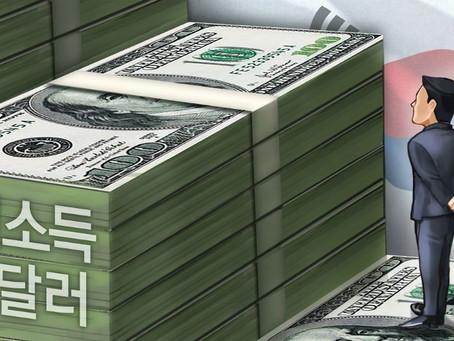 Южная Корея, вероятно, опередит Италию по ВНД на душу населения: BOK