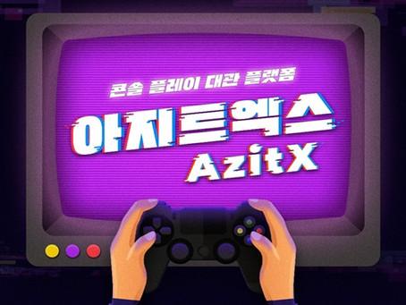 CJ CGV, крупнейшая в Южной Корее сеть кинотеатров, надеется привлечь геймеров в кинотеатры
