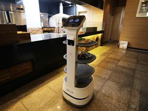 ИИ и робототехника становится новыми ключевыми словами для LG