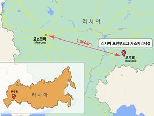 Hyundai Engineering выиграла заказ на строительство газоперерабатывающего объекта в России