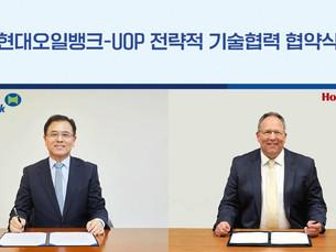 Hyundai Oilbank превратит свой НПЗ в платформы для возобновляемых источников энергии