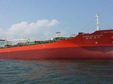 Иран отпускает захваченное южнокорейское судно и его капитан