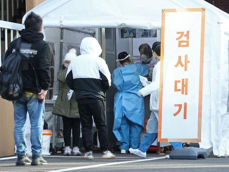Сеул протестирует на новый коронавирус всех, кто работает в объектах повышенного риска