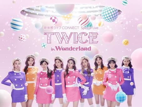 TWICE проведут онлайн-концерт в Японии