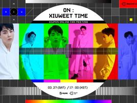 EXO Сюминн проведет сольный фанмитинг