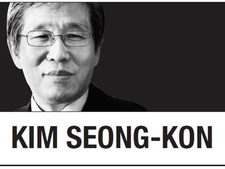 [Ким Сон Кон] Абсурд и иррациональность в южнокорейском обществе