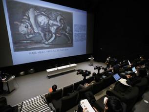 MMCA в восторге от пожертвований из коллекции Ли Гон Хи