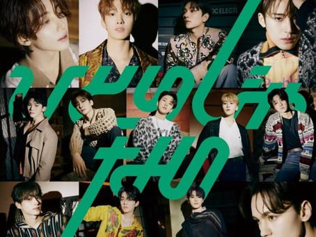 Новый сингл от SEVENTEEN попали в топ японских чартов