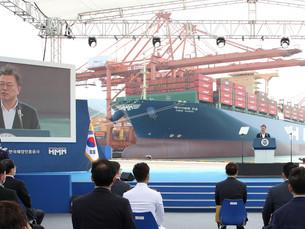 Президент Южной Кореи заявляет о полномасштабной поддержке судоходства