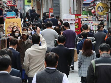 Наемные работники в Южной Корее работают 8,05 часа в день и берут 8,25 выходных в месяц: опрос