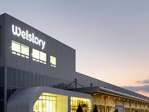 [В фокусе] Welstory: еда для работников Samsung или для семьи Ли?