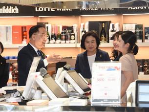 Магазины беспошлинной торговли открылись в терминалах прибытия в аэропорту Инчхон