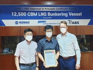 Проект СПГ-бункеровщика от DAEHAN SHIPBUILDING получил одобрение Американского бюро судоходства