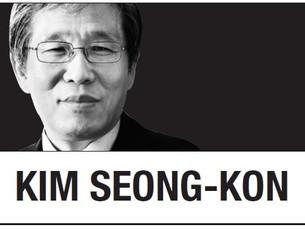 [Ким Сон Кон] Драгоценные вещи для Южной Кореи в эти трудные времена