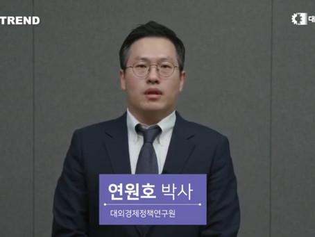 Южную Корею призвали укрепить свои собственные технологии на фоне торговой войны между США и Китаем