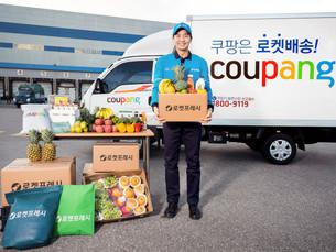 Новый двигатель роста южнокорейской компании Coupang: доставка рано утром