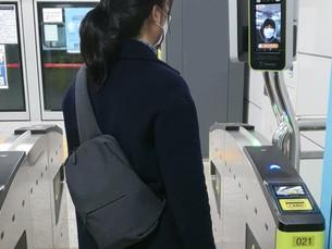 T-Money представляет систему оплаты проезда с функцией распознавания лиц
