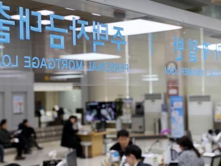 Южная Корея рассматривает ипотеки с более длинным сроком