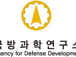 """Южная Корея разрабатывает новую радарную технологию, способную обнаруживать """"истребители-невидимки"""""""
