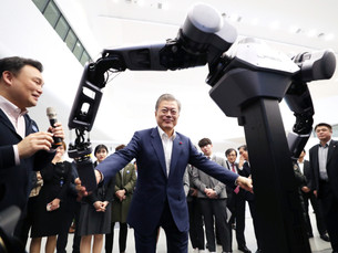 Сеул запускает «корейскую версию CES» с Samsung, LG, SKT, Naver
