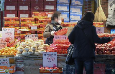Что является самым дешевым способом покупки продуктов на лунный Новый год в Южной Корее?