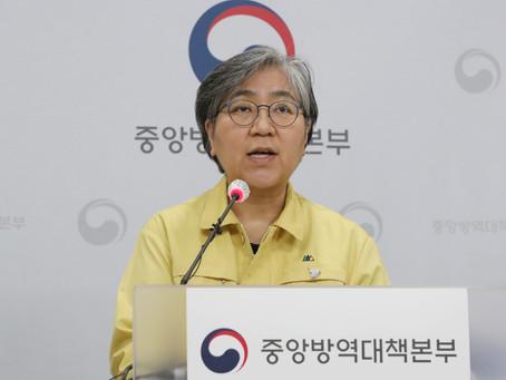 Южная Корея не рекомендует использовать вакцину AstraZeneca для лиц старше 65 лет