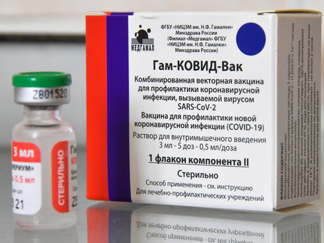 Южная Корея открыта для российской вакцины, а GC Pharma, по слухам, может стать ее производителем