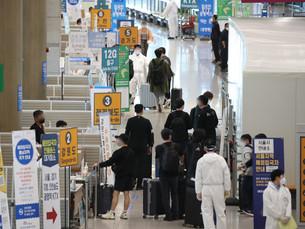 Как избежать 14-дневного карантина в Южной Корее, если вакцинированы за границей