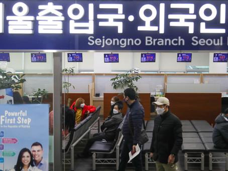 Южная Корея отменяет временную визовую политику для супругов-иностранцев