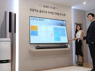 LG Electronics выпустит свертываемые и 8K- телевизоры во втором полугодии